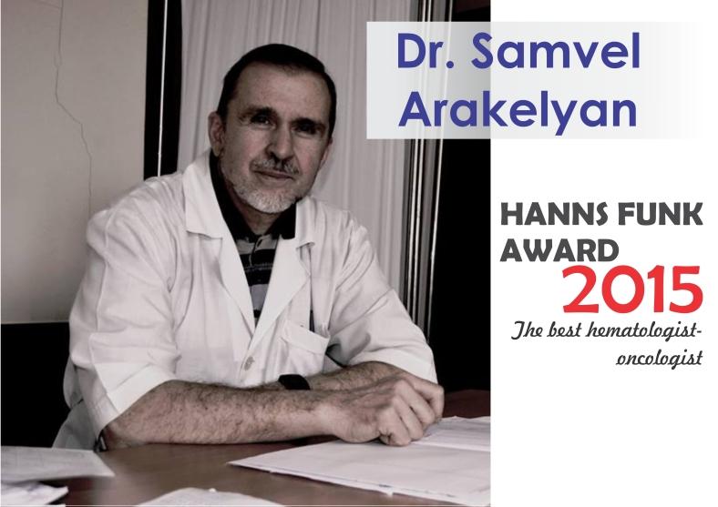 Hanns Funk Award 2015 - Samvel Arakelyan