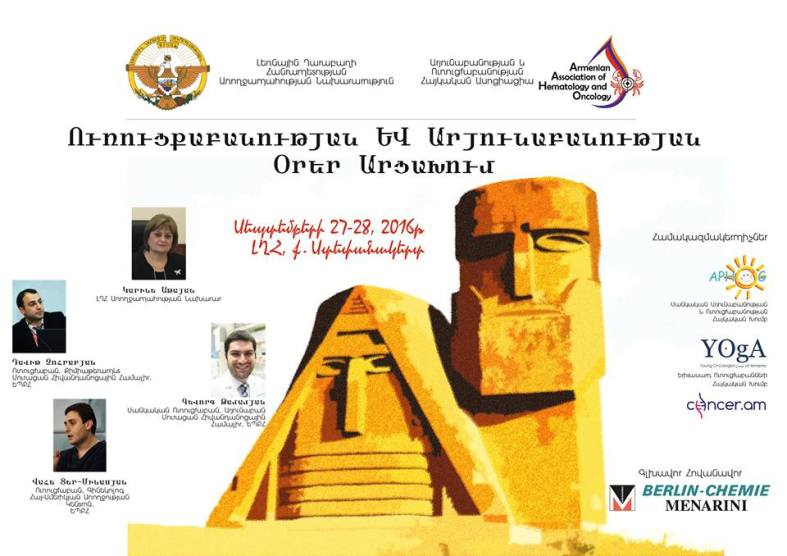 Artsakh trainings