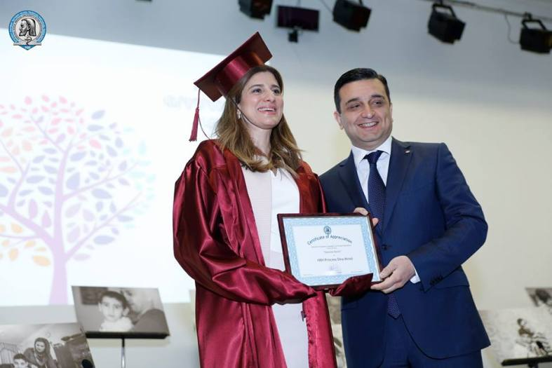 Princess Dina Honorary Doctor of YSMU